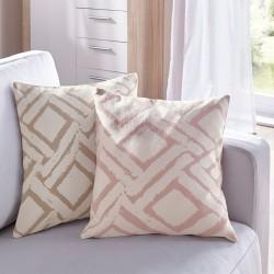 """Наволочки """"Ромбы"""" для декоративных подушек, 2 штуки, 40х40 см"""